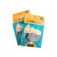 MASKIT Masker Kids (Ukuran Anak Besar - Motif Random)