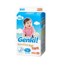 Nepia Genki Premium Soft Tape M 64