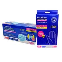 Paket PRIMERO Higenis Set - Masker and Plastic Glove