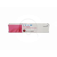 Dermacoid Krim 0.1% - 10 g