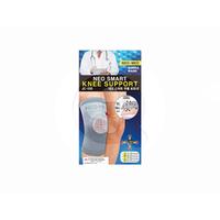 Neomed Knee Smart Body Support JC-050 (S)