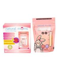 Natural Moms Kantong ASI 100 ml - Thermal Sensor - Pink Rabbit