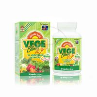 Vegeblend 21 Junior Kapsul (1 Botol @ 60 Kapsul)