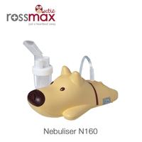 Rossmax Nebulizer NI-60