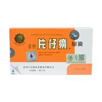 Pien Tze Huang Kapsul (1 Box @ 6 Kapsul)