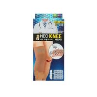Neomed Knee Helper Body Support JC-014 (L)