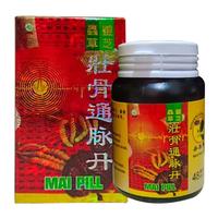 Tong Mai Dan Pill (1 Botol @ 48 Pill)