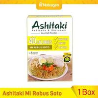 Ashitaki Mi Rebus Soto (1 Box)