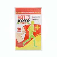 Hot In Koyo Aromatherapy (1 Sachet @ 10 Pcs)