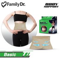 FamilyDr Belt 2 Back Support Basic (L)