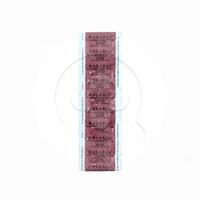 Megabal Kapsul 500 mcg (1 Strip @ 10 Kapsul)