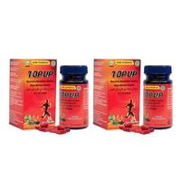 Dami Sariwana Top Up Kapsul (1 Botol @ 60 Kapsul) - Twinpack