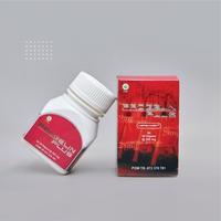 Herbamed Progelin Plus Kapsul (1 Botol @ 50 Kapsul)