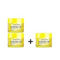 Buy 2 Get 1 Evershine Acne Care Sleeping Mask (Night Cream) 30 g