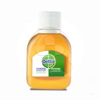 Dettol Antiseptic Liquid 45 mL