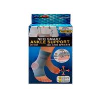 Neomed Ankle Smart Body Support JC-051 (S)