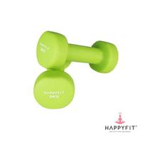Happyfit Dumbbell Neoprene 2 Kg (2 Pcs) - Green
