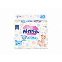 MERRIES Baby Diapers L 32'S