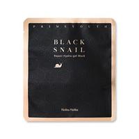 Holika Holika Prime Youth Black Snail Hydro-gel Mask