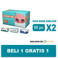 Gautama Indah Perkasa Disposable Mask 3ply (1 Box @ 50 Pcs) - Beli 1 Gratis 1