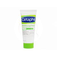 Cetaphil Moisturizing Cream - 100 g