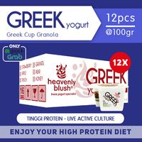 Heavenly Blush Yogurt Greek Granola 100 g (12 Cup)