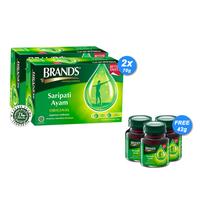 Buy 2 Brand's Saripati Ayam Original 70 g FREE 3 Botol Brand's 42 g