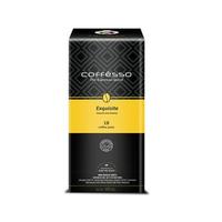 Coffesso Exquisite 18's