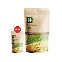 H2 Gula Kelapa 250 g - BOGOF