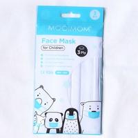 MOOIMOM Disposable Face Mask 3 Pcs - Masker Anak