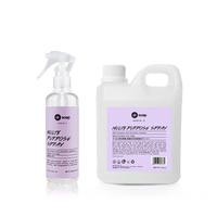 dr soap Multi Purpose Spray Set (Mauve) 230 ml dan 1 L
