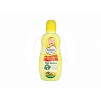 Cussons Baby Hair Lotion Avocado & Pro Vitamin B5 100 mL