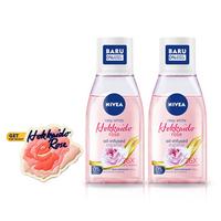 NIVEA Hokkaido Rose Oil Infused Micellar 125ml - Twin Pack