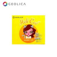 Geolica Holicat Barbie Hazel -01.75