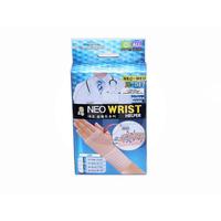 Neomed Wrist Helper Body Support JC-017