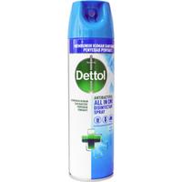 Dettol Disinfectant Spray Crisp Breeze 225 ml
