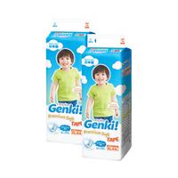 Nepia Genki Premium Soft Tape XL 44 - Twinpack