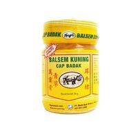 Balsem Kuning Cap Badak 20 g