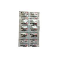 Mertigo SR Tablet 12 mg (1 Strip @ 10 Tablet)