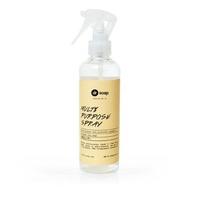 dr soap Multi Purpose Spray (Biotyca) - 230 ml