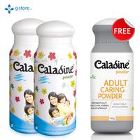 Beli 2 Caladine Powder Soft Comfort 60 g Gratis 1 Caladine Adult 60 g