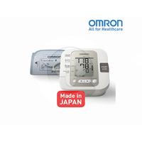 Omron Blood Pressure Monitor JPN-600