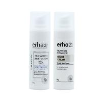 Erha VP Truwhite Activator Day & Night Cream Krim Pencerah Wajah (30 g/ 2 Pcs)