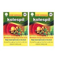 Dami Sariwana Kolespil Pil (1 Box @ 100 Pil) - Twinpack