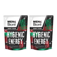 MEN'S BIORE Body Foam Hygienic Energy Pouch 450 mL Twinpack