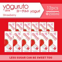Heavenly Blush Yoguruto Strawberry 200 ml (12 Pcs)