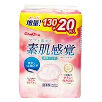 ChuChu Baby Milk Pad (Preat Type) - 130 Pcs + 20 Pcs  (Breast Milk Pad)