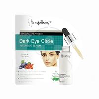 Humphrey Dark Eye Circle Serum 10 ml