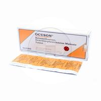 Ocuson Tablet (1 Strip @ 10 Tablet)