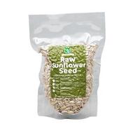 Greenara Sunflower Seed 250 g